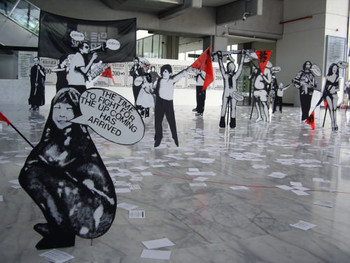 Internacional Errorista, We are all Errorists, 2008 (detail)
