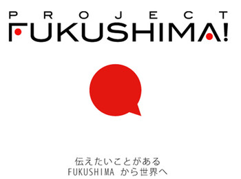 Image: Project Fukushima.