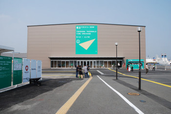 The 3rd Yokohama Triennial
