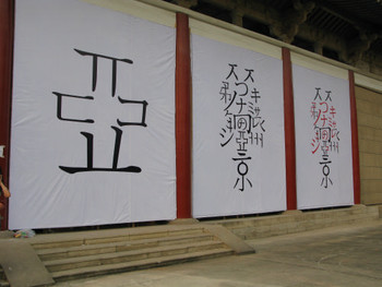 The 3rd Nanjing Triennial