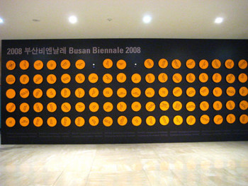 The 5th Busan Biennale