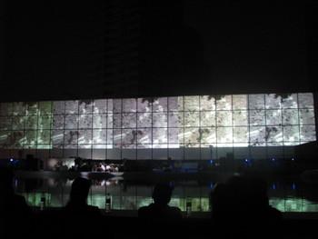 Masayuki Akamatsu, The Cloud, 2008, performance.