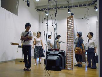 Sasamoto Aki, Remembering/Modifying/Developing, 2008, installation, BankART Studio NYK.