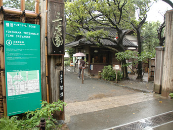 Entrance to Sankeien Garden.