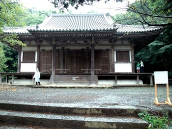 Kotaijingu, one of the heritages in Sankeien Garden,