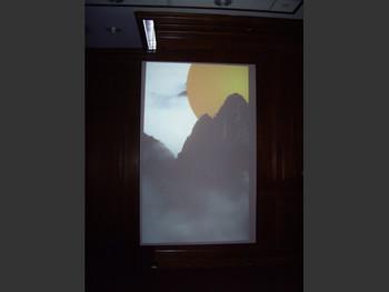 Su-Mei Tse, The Yellow Mountain, 2004, single channel video.