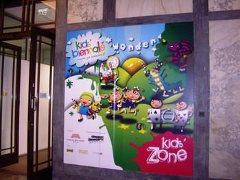 Kids' Biennale at City Hall.