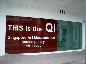 Huge signage to aware the public of the new wing's opening.