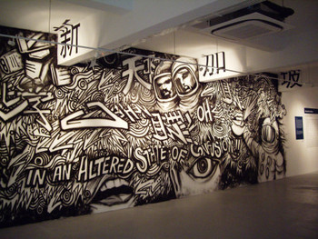Jahan Loh, School, 2008, paintings and installation.