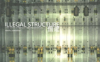illegal structure