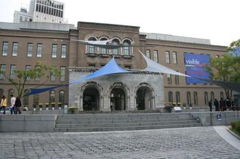Event Documentation: Korea: City_net Asia 2005