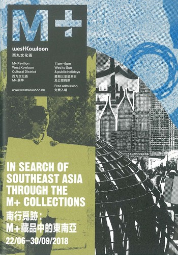 In Search of Southeast Asia through the M+ Collections_Cover