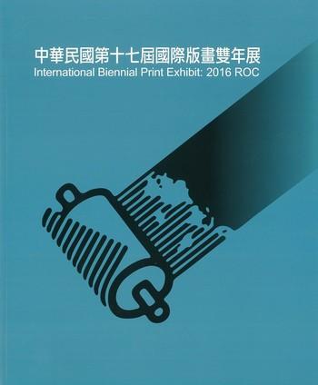 International Biennial Print Exhibit 2016 ROC_Cover