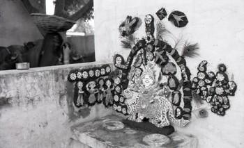 Sanjhi from Haryana (1993)—Reel 03