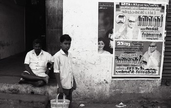 Semakottai , Ayyanar Temple (1993)