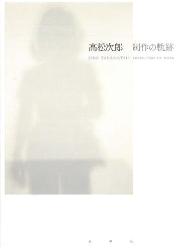 Jiro Takamatsu Trajectory of Work_Cover