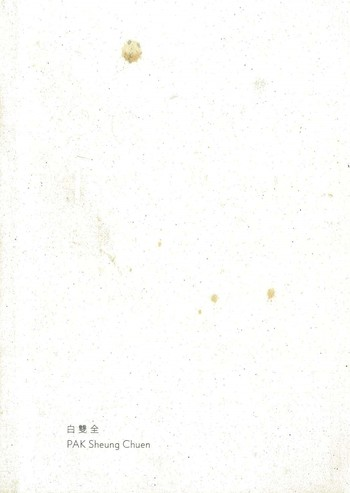 Journal of Pak Sheung Chuen_Cover