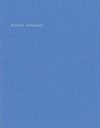 Kansuke Yamamoto_Cover