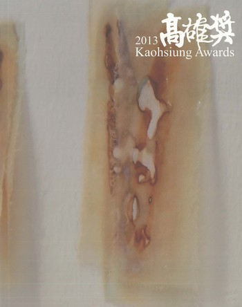 Kaohsiung Awards 2013_Cover