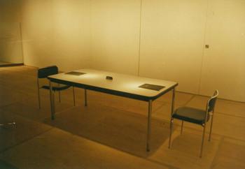 Analysis 1 — Exhibition View