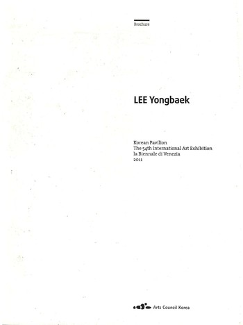 LEE Yongbaek: The Love is gone but the Scar will heal —Brochure