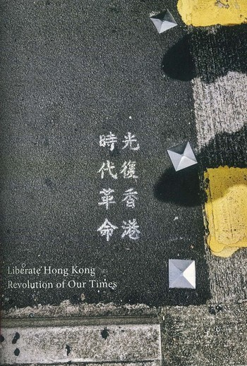Liberate Hong Kong, Revolution of Our Times