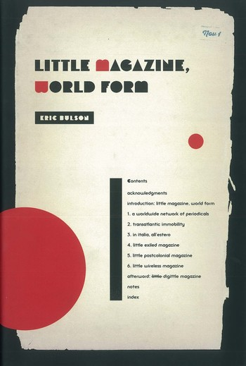 Little Magazine, World Form_Cover