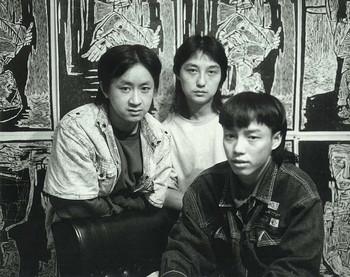 Photograph of Xin Haizhou, Guo Wei, Shen Xiaotong