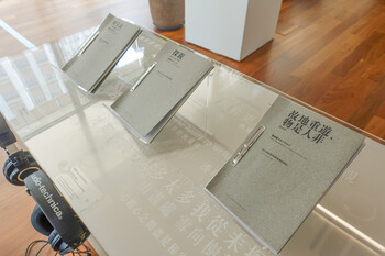 Image: Installation view of<i>Special Display | Connective Memories</i>, Artists' Book Library, Tai Kwun Contemporary, 2021. Photo: Miki Hui.