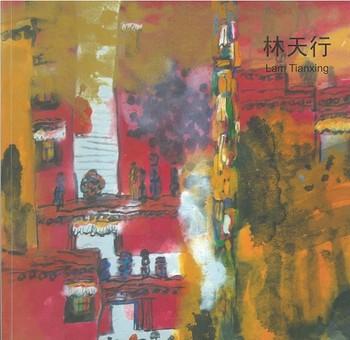Lam Tianxing