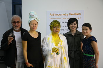 Anthropometry Revision: Yellow Period (After Yves Klein) #2 — Post-Performance Documentation and General Imagery