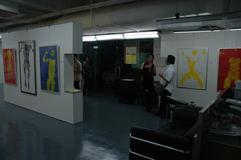 Anthropometry Revision: Yellow Period (After Yves Klein) #2 — Exhibition Opening