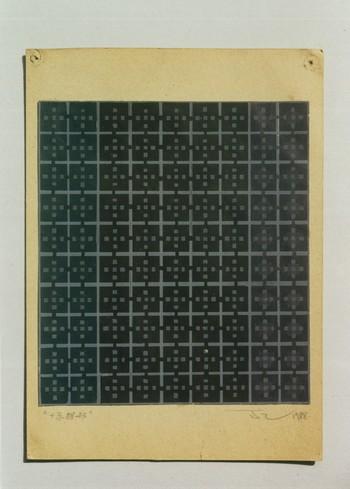 Appearance of Crosses 88-B3 Sketch, 十示 88-B3 草圖