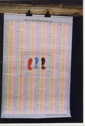 LXT 05158 1995年 刘新华
