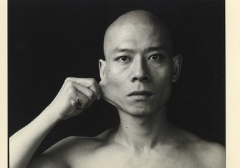 LXT 05467 摄影:郭宏利 《皮肤》1998.北京 张洹