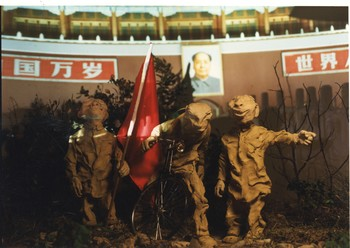 LXT 05693 三个好人在今晚走失 The kind-hearted men got lost last night 吴小军 1998.5
