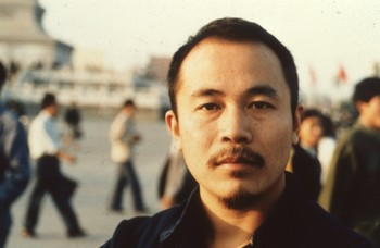 Photograph of Wang Keping
