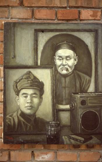 Work by Yang Yiping