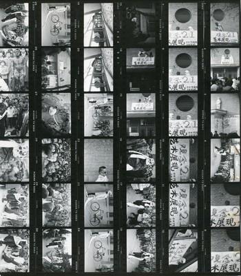 Contact Sheet of Photographs Taken at 'Concept 21 Manifestation of Art'