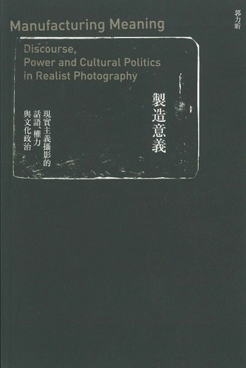 Manufacturing Meaning: Discourse, Power and Cultural Politics in Realist Photography