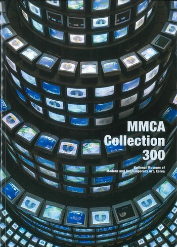 MMCA Collection 300