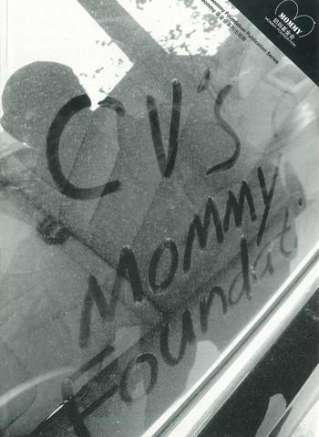mommy's foundation