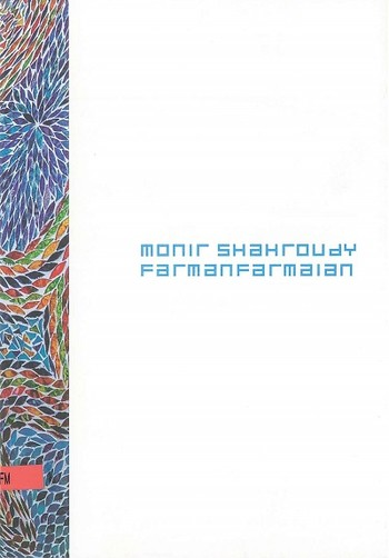 Monir Shahroudy Farmanfarmaian_cover