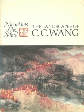 Mountains of the Mind The Landscapes of C.C. Wang_Cover