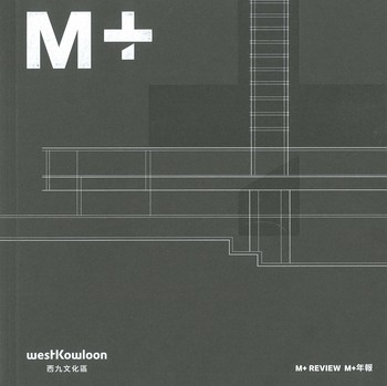 Mplus review_cover