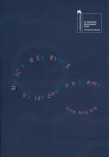 Song Ming Ang, Music for Everyone: Variations on a Theme