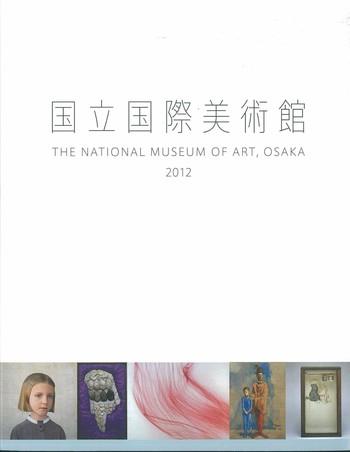 The National Museum of Art, Osaka 2012