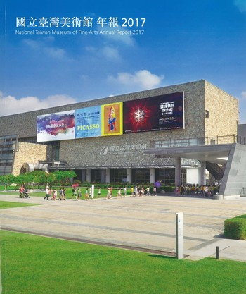 National Taiwan Museum of Fine Arts Annual Report 2017_Cover