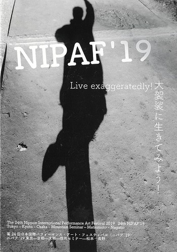 The 24th Nippon International Performance Art Festival 2019 (24th NIPAF' 19): Live Exaggeratedly!
