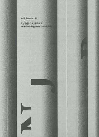 NJP Reader #6 Reanimating Nam June Paik_Cover